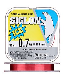 Sunline Siglon V Ice Fishing 0.235 Red